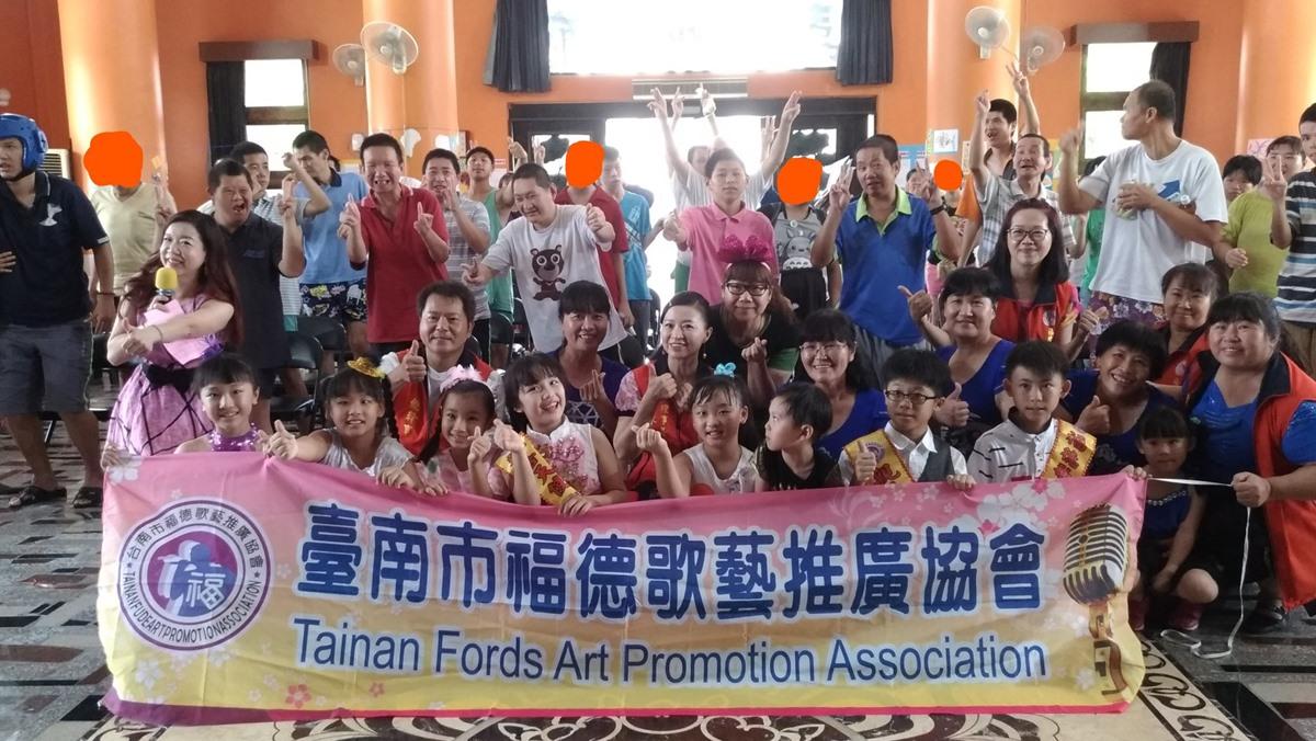 1070722臺南市福德歌藝推廣協會帶來歌藝表演及捐物