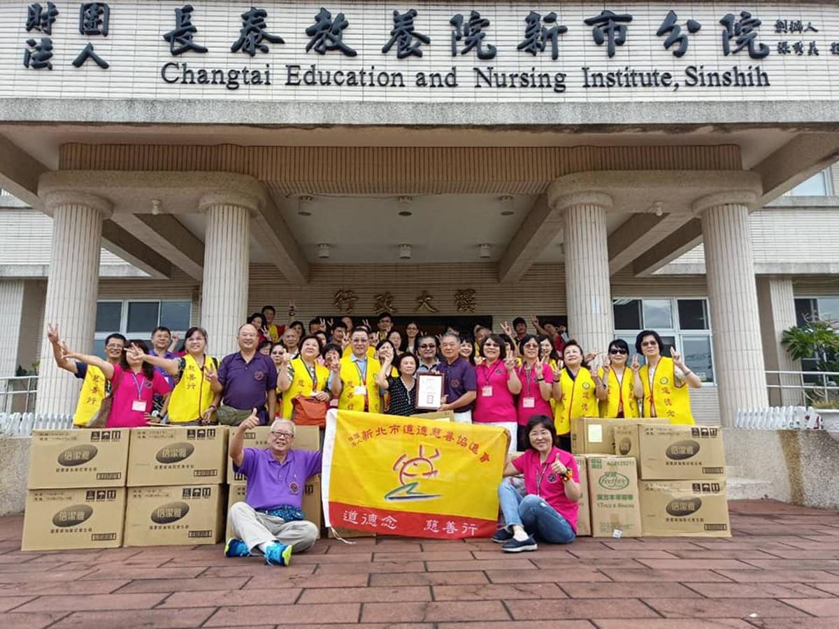 1070915社團法人新北市道德慈善協進會來院參訪並捐贈物資