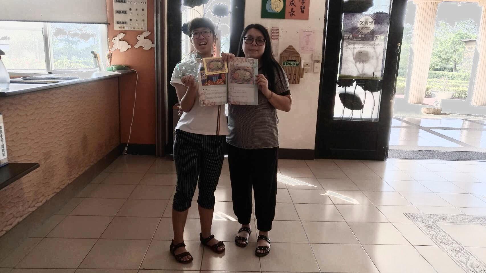 🌟狂賀🌟服務對象參加中華民國自閉症總會舉辦之繪畫比賽榮獲第三名佳績🎉😄