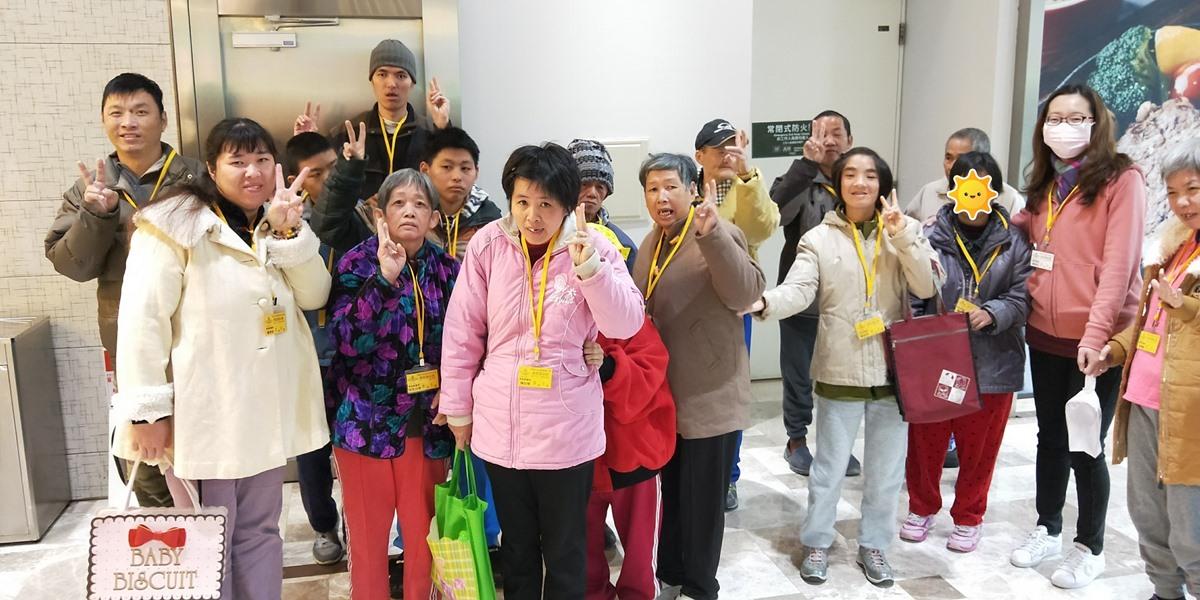 1070207蔣揚基金會佛祖請吃飯