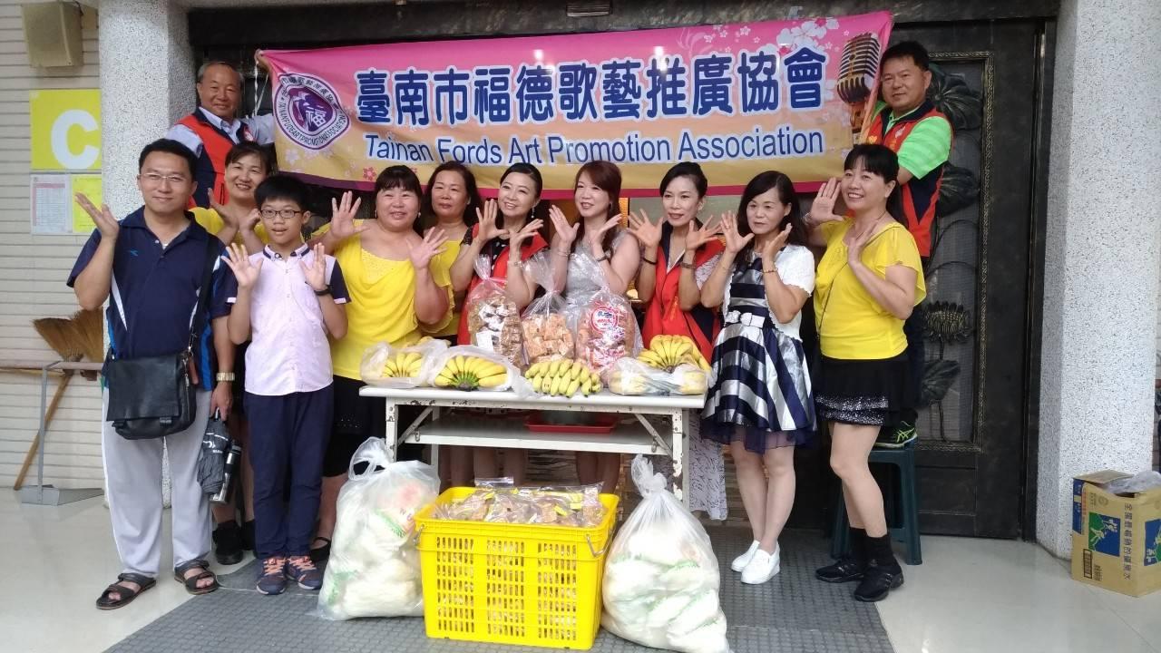 ♥108.08.18♥ 臺南市福德歌藝推廣協會