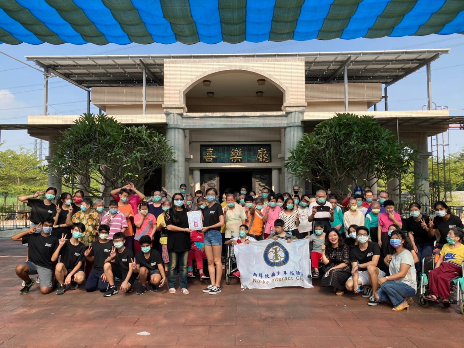 國立南科國際實驗高級中學-感恩節活動